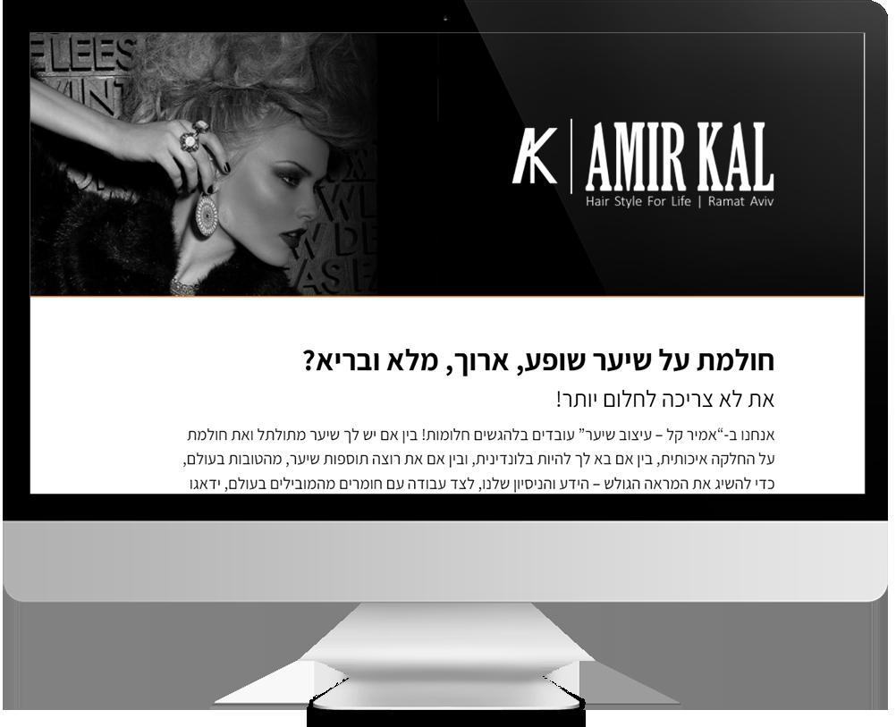 amir-desktop