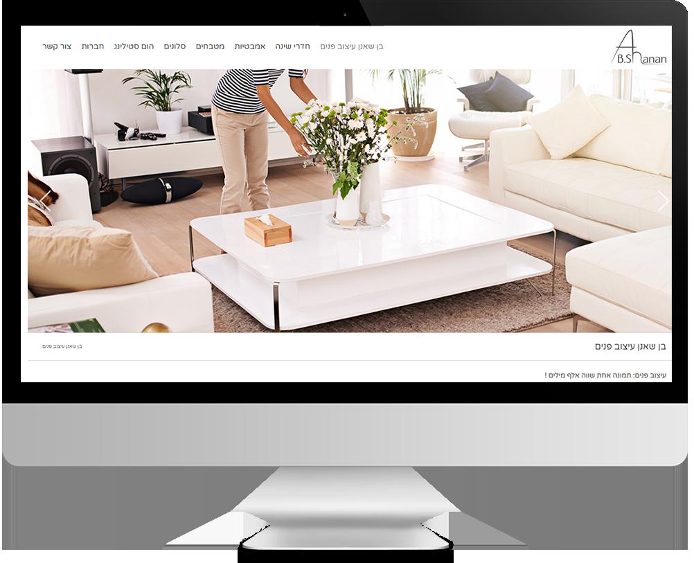 bensha-desktop