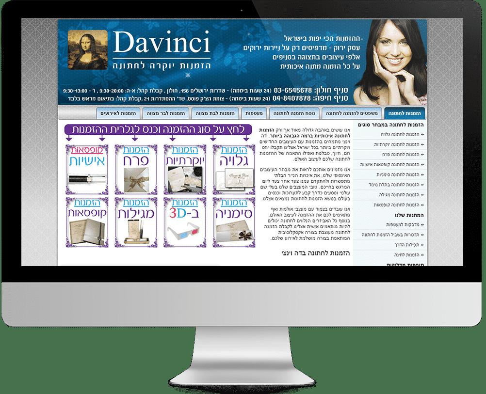 davinci-desktop