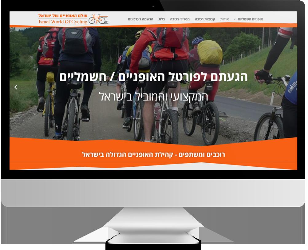 ofanaim-desktop
