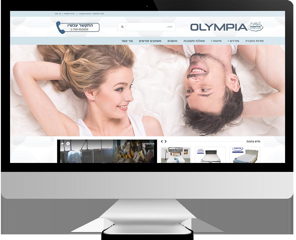 olimpia-desktop